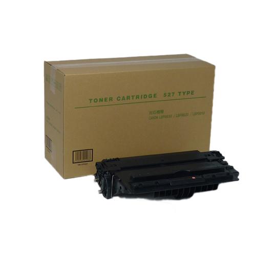 モノクロレーザートナー トナーカートリッジ527 汎用品 ブラック 【厨房館】