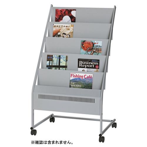 マガジンスタンド 5段 NMS-350 シルバー 【厨房館】