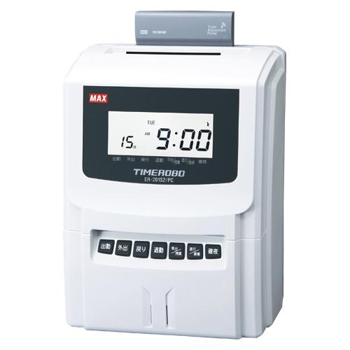 PCリンクタイムレコーダ タイムロボ ER-201S2/PC ホワイト 【厨房館】