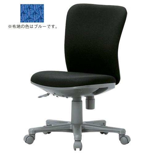 事務用チェア OA-1105(FG3)BU ブルー 【厨房館】