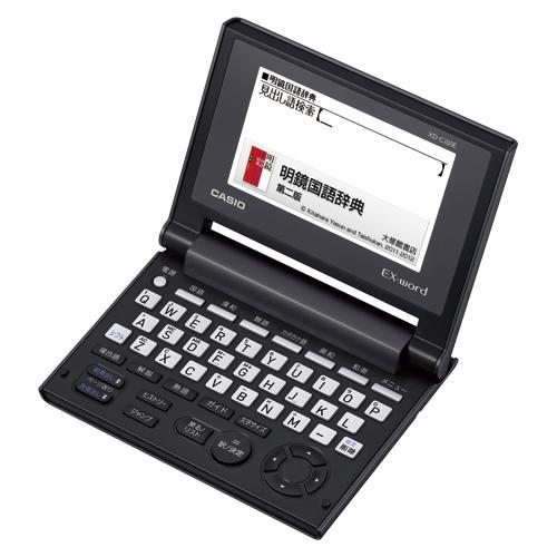 カシオ 電子辞書 エクスワード XD-C100E ブラック 【厨房館】