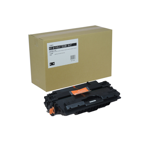 モノクロレーザートナー トナーカートリッジ533H 汎用品 ブラック 【厨房館】