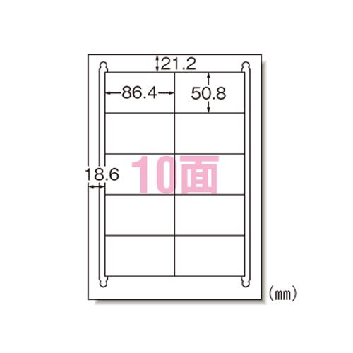 ラベルシール マット紙(A4判) 500枚入り レーザープリンタ用 28647 【厨房館】