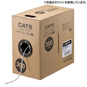 LANケーブル カテゴリ6 KB-C6L-CB300BL 【厨房館】