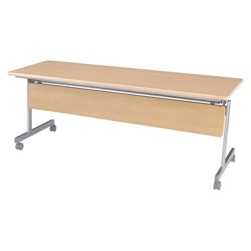 跳上式スタックテーブル 幕板付き KSMI860-NN ネオナチュラル 【厨房館】
