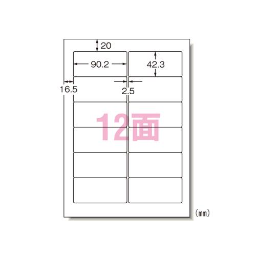 パソコンプリンタ&ワープロラベルシール(プリンタ兼用) マット紙(A4判) 500枚入 28721 【厨房館】