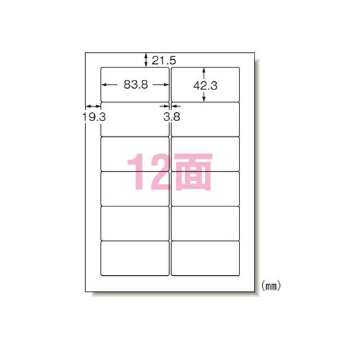 パソコンプリンタ&ワープロラベルシール(プリンタ兼用) マット紙(A4判) 500枚入 28727 【厨房館】