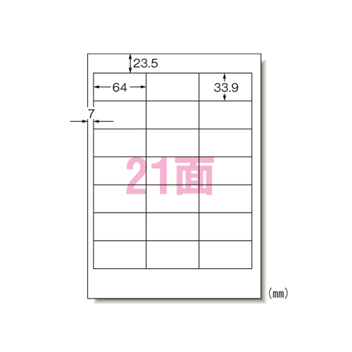 パソコンプリンタ&ワープロラベルシール(プリンタ兼用) マット紙(A4判) 500枚入 28733 【厨房館】