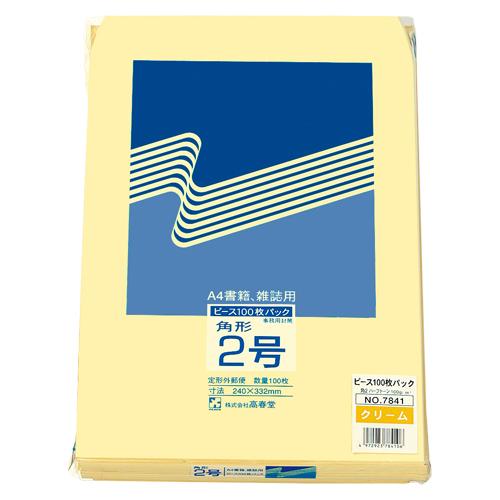 ハーフトーン封筒 角2・500枚入 7841 クリーム 【厨房館】