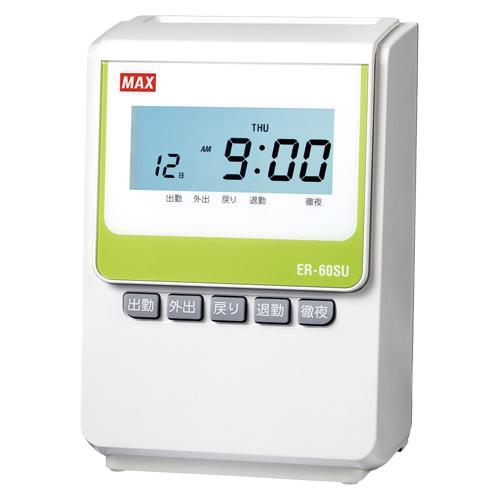 電子タイムレコーダー ER-60SU ホワイト 【厨房館】