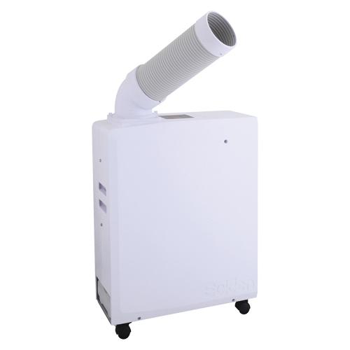 ポータブルスポットエアコン SS-16MXW-1 ホワイト 【厨房館】