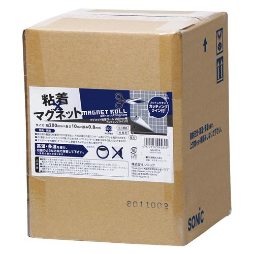 マグネット粘着シート/テープ/ロールカッティングライン付 ロールタイプ MS-8014 【厨房館】