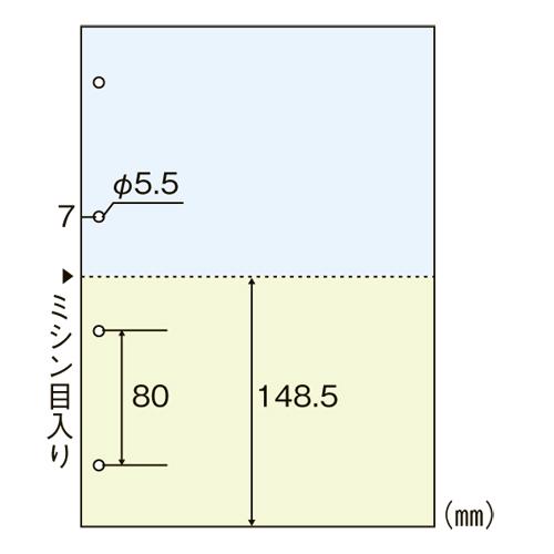 伝票用紙 A4判2分割4穴 カラータイプ・白紙タイプ KDC-2H 【厨房館】