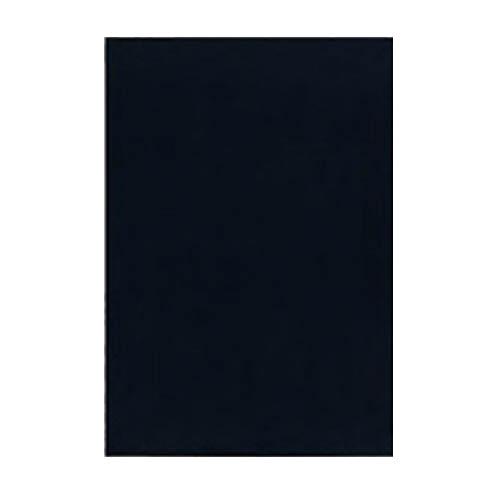 GBCシュアバインド SBカバー(シュアバインド専用表裏カバー) S45A4BZ-BK 黒 【厨房館】