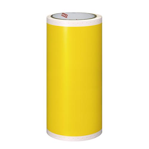 ビーポップ消耗品 SL-G205N2 黄 【厨房館】