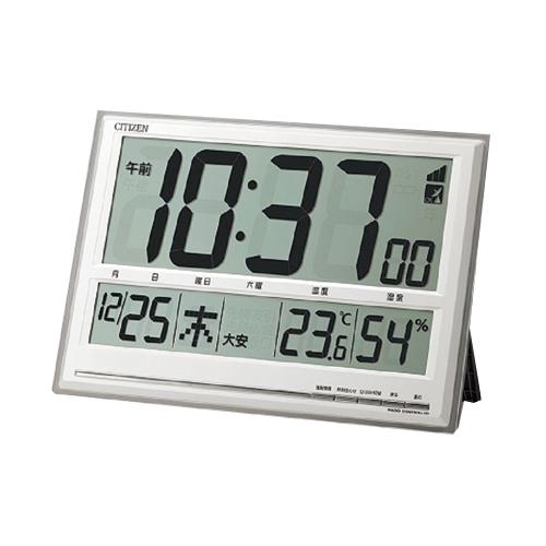 掛・置兼用時計 電波時計 8RZ199-019 【厨房館】