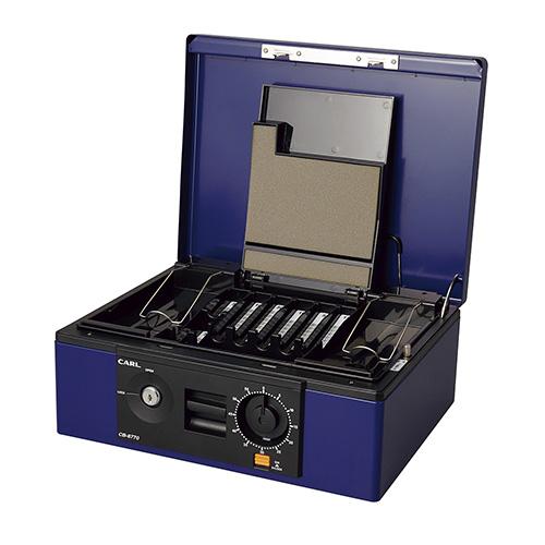 カール キャッシュボックス A4サイズ CB-8770 ブルー 【厨房館】
