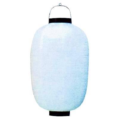【 業務用 】提灯 装飾用 17号長型 白無地