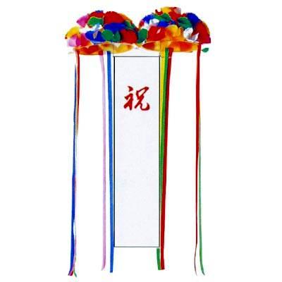 【 業務用 】式典用品 楠玉 60cm 素材:金