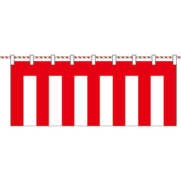 のれん 旗 防炎紅白幕天竺 【 キャンセル/返品不可 】 【厨房館】
