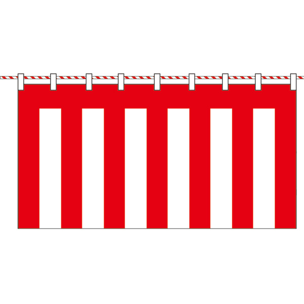 のれん 旗 紅白幕2.4×8.9m 【 キャンセル/返品不可 】 【厨房館】