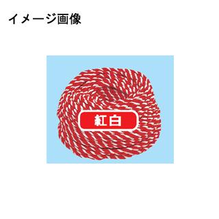 紐(1巻き) 紅白紐 直送品