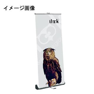 バナースタンド バナーi-LooK60(屋内) 直送品 別発送品