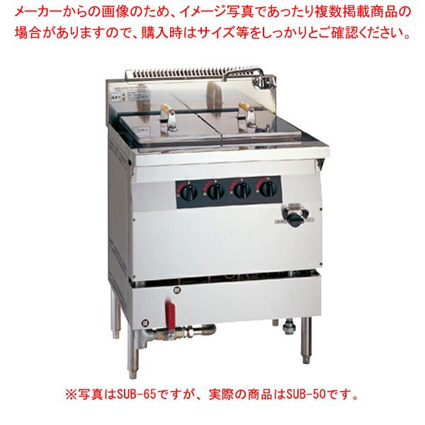 da-SUB-50 うどん釜 角型 SUB-50 LPガス 直営店 厨房館 お歳暮 プロパン