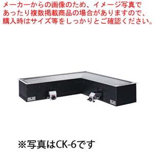 【 業務用 】ガス式カウンター用ユニット コーナー7人掛け用 左 CK-7L