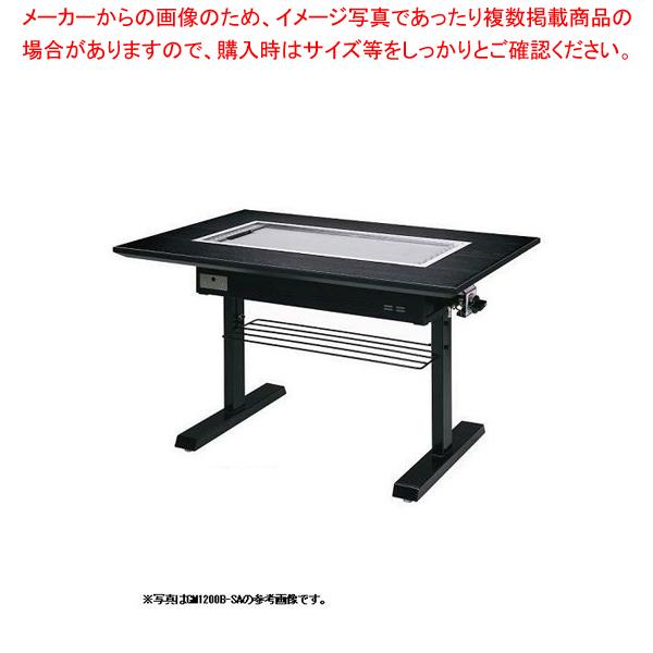 【 業務用 】お好み焼きテーブル 12mm鉄板 4人掛 スチール脚洋卓 1550×800×700 【 メーカー直送/後払い決済不可 】