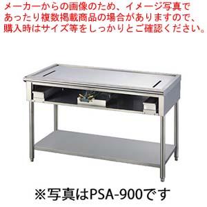 【 業務用 】ガス式壁ピタット・ステーキ PSA-900