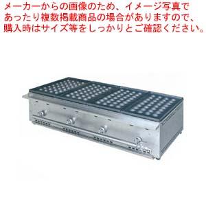 【 業務用 】たこ焼きジャンボ32穴 TD1050-T4 1050×510×270【 メーカー直送/後払い決済不可 】