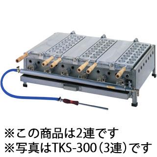【 業務用 】半自動おやつ焼き器 2連 焼き板交換タイプ TSK-200