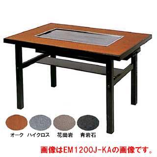 【 業務用 】業務用ガス式お好み焼きテーブル 2人掛け 洋卓 【 メーカー直送/代引不可 】