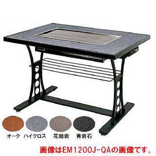 【 業務用 】業務用ガス式お好み焼きテーブル 2人掛け 和卓 【 メーカー直送/代引不可 】