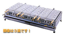 【 鯛焼き器 販売 通販 業務用 】 【 業務用 】半自動鯛焼き器 2連 TT-200【 メーカー直送/後払い決済不可 】