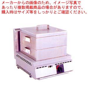 【 業務用 】業務用ガス式角蒸し器 厨太くんシリーズ 1段 KS-Z1 【 メーカー直送/後払い決済不可 】