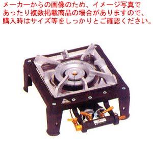 【 業務用 】業務用ガス式ハイカロリーテーブルコンロ 1連式