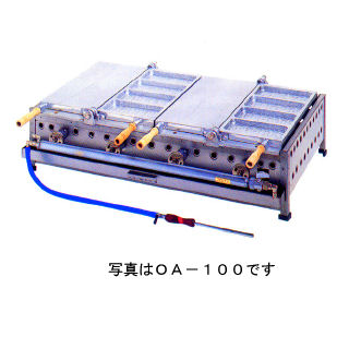 【 業務用 】半自動お好み焼き器 1連 4個焼タイプ OA-100【PO】