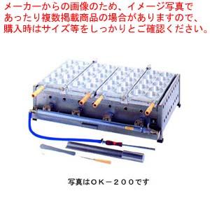 【 業務用 】半自動大判焼き器 3連 30個焼タイプ OK-300【PO】【 メーカー直送/後払い決済不可 】