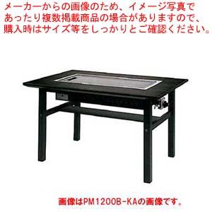 【 業務用 】業務用ガス式お好み焼きテーブル 4人掛け 洋卓 【 メーカー直送/代引不可 】
