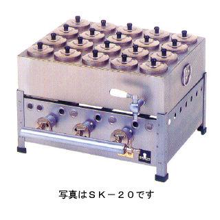 【 業務用 】ガス式酒燗器 40本立 SK-40