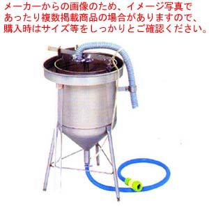 【業務用】業務用超音波式米研機[洗米機] 8升用 SM-150【 洗米機 洗米器 米洗い器 】 【 メーカー直送/後払い決済不可 】【厨房館】
