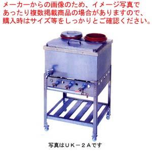 【 業務用 】ガス式うどん銅庫 カラン式 ステンツボ付 UK-1A【 メーカー直送/後払い決済不可 】