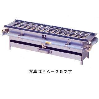 【 業務用 】業務用ガス式強力焼き鳥器 バーナー18本タイプ【 メーカー直送/後払い決済不可 】