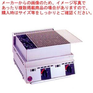 ガス式焼物コンロ厨太くん炉端焼き用