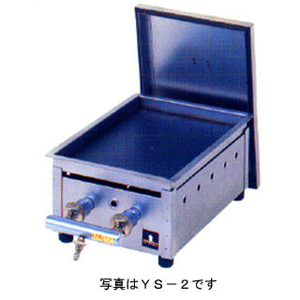 【業務用】業務用ガス式オイル焼き・どて焼き[小] YS-1【 粉もの道具 屋台小物 】 【 メーカー直送/後払い決済不可 】【厨房館】