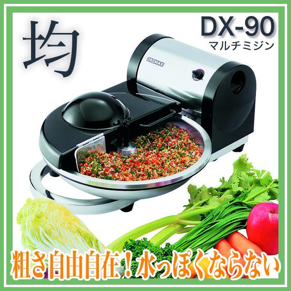 【 業務用 】ドリマックス DREMAX マルチミジン DX-90