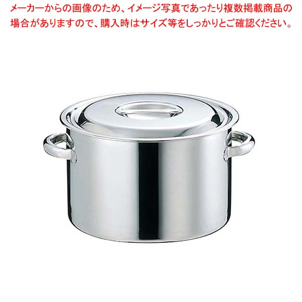 【まとめ買い10個セット品】 【 業務用 】【 即納 】 EBM 18-8 半寸胴鍋(目盛付)27cm 手付