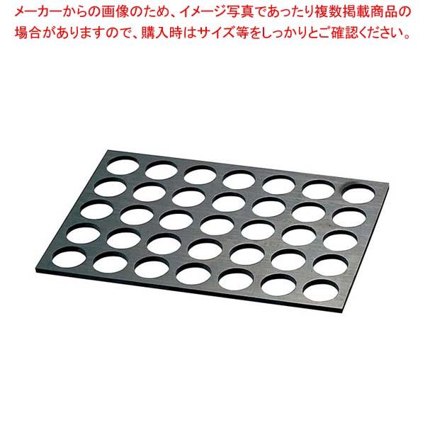 【まとめ買い10個セット品】 【 業務用 】ゴム製 丸型 ダコワーズ 6枚取用(25穴)